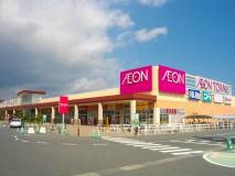 AEON_Town_Tateyama
