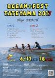 2017【OCEAN+FEST 】ポスター・jpg