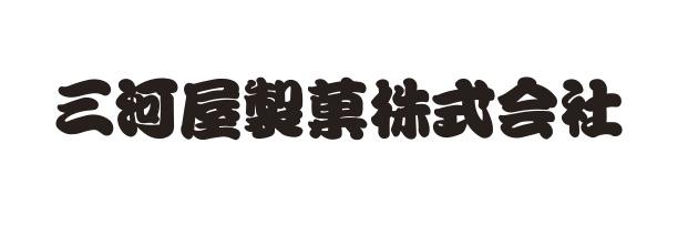 三河屋ロゴ(アウトライン済) のコピー